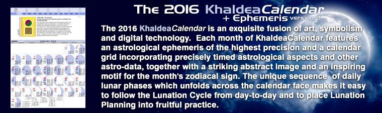 2016 Khaldea Calendar